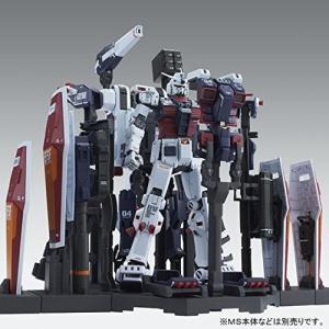 MG 1/100 ウエポン&アーマーハンガー FOR フルアーマー・ガンダム Ver.KA|happystorefujioka
