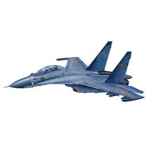 ホビーボス 1/48 ロシア Su-30 MKK フランカーG プラモデル 81714 happystorefujioka