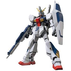 HGUC 機動戦士ガンダム TWILIGHT AXIS ガンダムAN-01 トリスタン 1/144スケ happystorefujioka