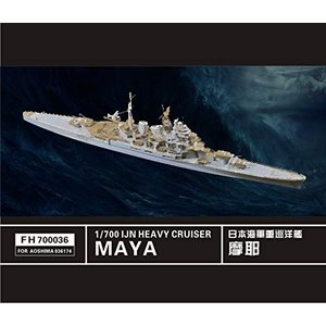 1/700 日本海軍重巡 摩耶 エッチングセット(アオシマ用)|happystorefujioka
