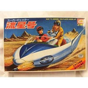 80年代頃の再販版 ゼンマイ走行 スーパージェッター 流星号|happystorefujioka