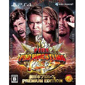 【PS4】ファイヤープロレスリング ワールド 新日本プロレス PREMIUM EDITIO|happystorefujioka