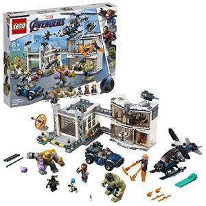 レゴ(LEGO) スーパー・ヒーローズ アベンジャーズ・コンパウンドでの戦い 7|happystorefujioka
