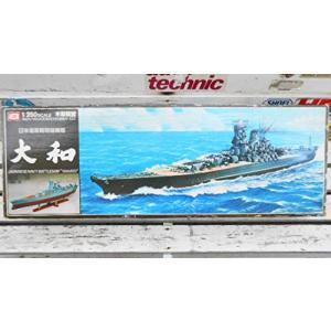 絶版 イマイ 1/250 木製模型 戦艦 大和 未組立 IMAI 今井 当時物 日本海軍|happystorefujioka