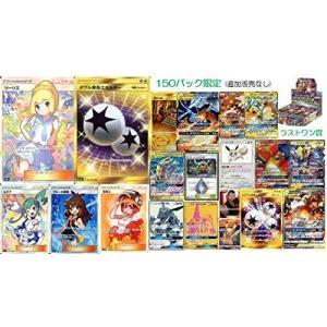 ポケモンカードゲーム ☆オリパ☆ ジージーエンド発売記念 おまけ・ラスト|happystorefujioka