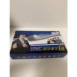 カラオケ一番 YK-3008 家庭用 カラオケ パーソナルカラオケマイク 300曲入|happystorefujioka