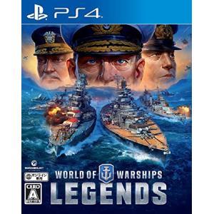 World of Warships: Legends(ワールドオブウォーシップス: レジェンズ) - P|happystorefujioka