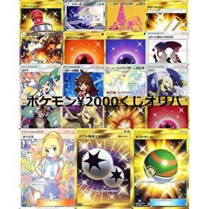 ポケモンカードゲーム【ポケモオリパ】|happystorefujioka