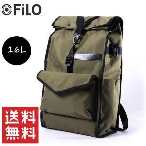 FILO N1D NYLON DAY PACK Olive Green  バックパック オリーブグリーン|happyt-bagshop