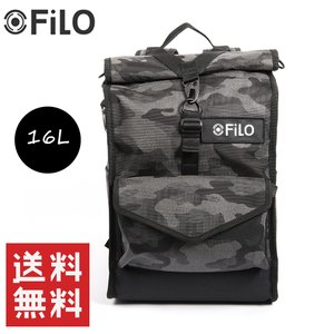 FILO N1D NYLON DAY PACK CAMO  カモフラージュバックパック|happyt-bagshop