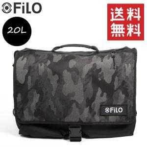 FILO MESSENGER CAMOフィロ デザイン カモフラージュ メッセンジャーバッグ|happyt-bagshop