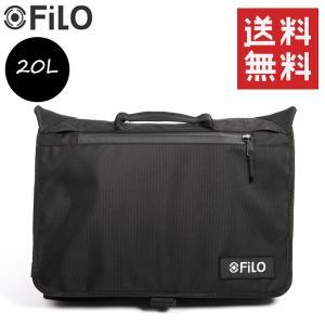 FILO DESIGN フィロ デザインビジネス メッセンジャーバッグ|happyt-bagshop