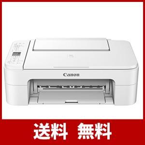Canon プリンター A4インクジェット複合機 PIXUS TS3130S ホワイト Wi-Fi対...