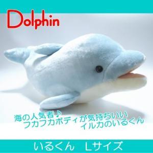 「検索用キーワード」 オリジナル ベビー gift 動物 ギフト 贈り物 ぬいぐるみ ヌイグルミ 鴨...
