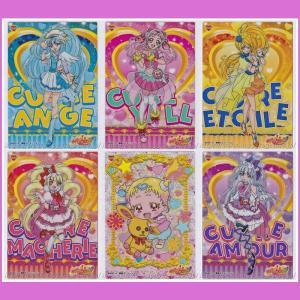 【製品名】HUGっと!プリキュア クリアカードコレクションガム[1BOX] 【JANコード】4970...