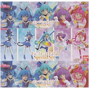 【製品名】スター☆トゥインクルプリキュア キューティーフィギュア 〜SpecialSet3〜 【JA...