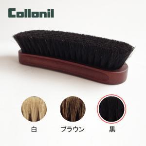 バッグや革靴、衣類などのお手入れ・シューケアに天然馬毛ブラシが登場。使いやすさが違います。