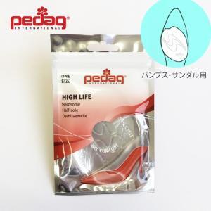 pedag ペダック ハイライフ サンダル・パンプス用インソール 衝撃吸収 靴の中敷き レディース