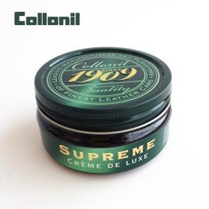 collonil コロニル 1909 シュプリームクリームデラックス 革クリーム 革靴のお手入れに