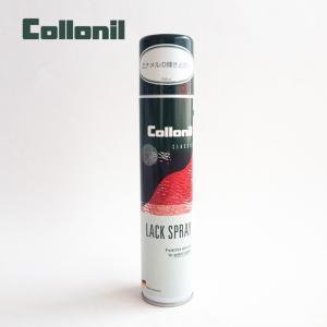collonil コロニル ラックスプレー 200ml エナメル革用保護スプレー 革靴・バッグのお手入れに