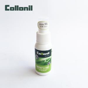 防水スプレー collonil コロニル オーガニックプロテクト&ケア 50ml 靴用 革用