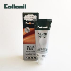 collonil コロニル シリコンポリッシュ 革をしなやかにする栄養補給革靴クリーム