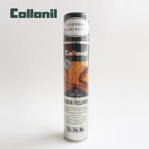 防水スプレー collonil コロニル ヌバック+ベロアスプレー フッ素系 スエード 起毛革用 靴用