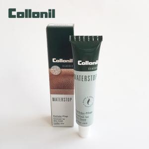 万能防水クリーム collonil コロニル ウォーターストップチューブミニ カラーレス 靴用 革用