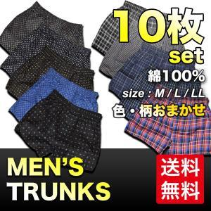 肌触りが良く快適な綿100%のトランクスです。 様々な柄デザインが楽しめる、ちょうど良い厚みの履き心...