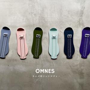 キッズ フットメジャー OMNES 6cm〜22cm 北欧カラー 子供 足のサイズ 測定器 フットス...