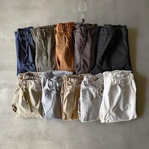 OMNES リラックスゆるパンツ テーパードストレッチイージーパンツ 全10色7サイズ展開 レディース ロングパンツ ボトムス テーパードパンツ|haptic