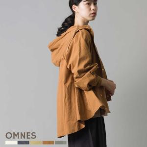 レディース マウンテンパーカー アウター OMNES ダンプ 裾フレアマウンテンジャケット  洗い加...