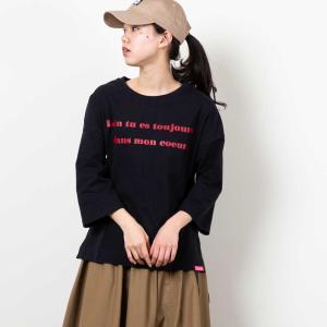 レディース フリーサイズ marle スリット入ロゴTシャツ feminine  七分袖 7分袖 カ...
