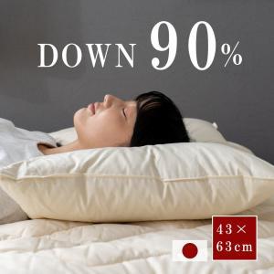 羽毛 枕 ホテル仕様 ホワイトダウン90% 43×63cm うもう 枕 超長綿 1個 日本製 讃岐産 SANUKIここちシリーズ 43 63|hapyy-singu