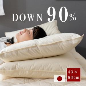 羽毛 枕 ホテル仕様 ホワイトダウン90% 43×63cm 2個セット うもう 枕 超長綿 日本製 讃岐産 SANUKIここちシリーズ 43 63|hapyy-singu