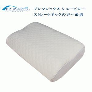 プリマレックス シュー ピロー ふわふわ夢枕 日本製  35×57×13cm まくら 枕 安眠 人気 p4275|hapyy-singu