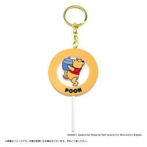 Disney(ディズニー) キデイランドオリジナルデザイン 『くまのプーさん』 キャンディーキーチェーン プー harajuku-kiddyland