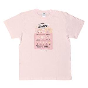 ETOILE ET GRIOTTE SANRIO ポムポムプリン ビッグTシャツ ピンク メニュー|harajuku-kiddyland