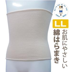 【製品の特徴】 お肌に優しい綿腹巻。 20/1(カード糸)使用のしっかりとした編地。 吸湿性が良く通...