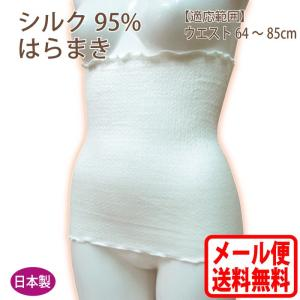 【製品の特徴】 <極細シルク糸使用> シルクは綿の約1.3倍の吸湿性と約1.5倍の放湿性があり、あた...