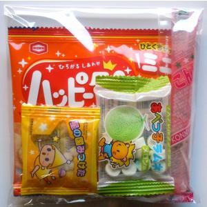 お菓子 駄菓子の詰め合わせ 7大アレルゲン不使用|harasho