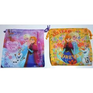 お菓子 駄菓子の詰め合わせ アナと雪の女王 巾着袋入り 100円|harasho|03