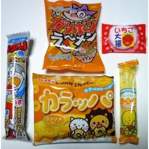 お菓子 駄菓子の詰め合わせ OPP袋入り 80円 Kセット   harasho 02