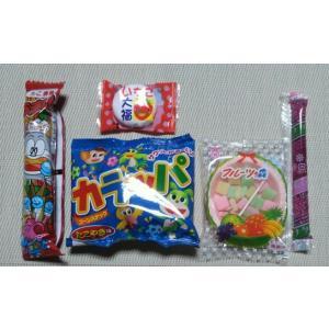 お菓子 駄菓子 詰め合わせ OPP袋入り 80円 Bセット|harasho|02