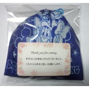 お菓子 駄菓子 詰め合わせ 結婚式 プチギフト ディズニー 巾着袋入り   メッセージカード サンクスカード|harasho