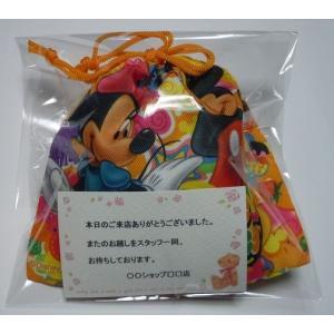 お菓子 駄菓子 詰め合わせ ディズニー カラフル巾着袋入り メッセージカード入り  景品 ギフト 粗品|harasho