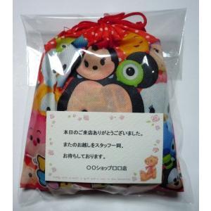 お菓子 駄菓子 詰め合わせ ディズニー ツムツム 巾着袋入り メッセージカード入り 景品 ギフト 粗品