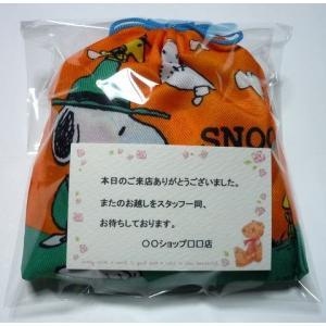駄菓子 詰め合わせ スヌーピー 巾着袋入り メッセージカード入り   景品 ギフト 粗品|harasho