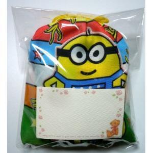 お菓子 駄菓子 詰め合わせ ミニオンズ 巾着袋入り メッセージカード入り 200円    景品 ギフト 粗品  harasho