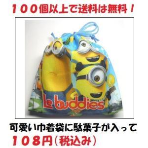 お菓子 駄菓子 詰め合わせ ミニオンズ 巾着袋入り 100円 A   子供 ギフト 景品